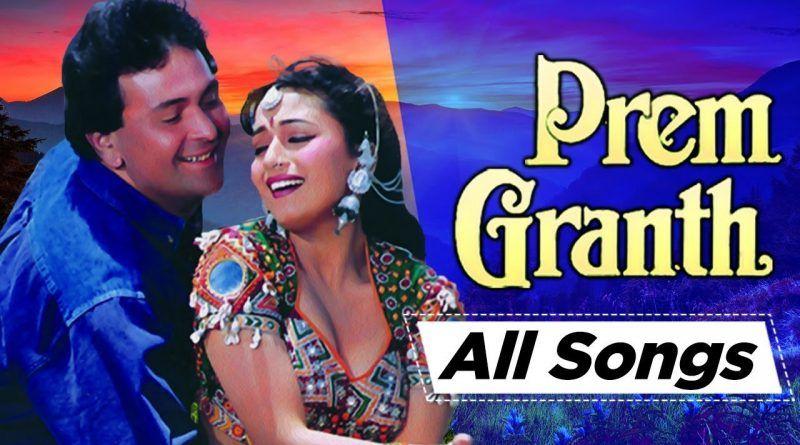 Video All Songs Of Prem Granth 1996 Rishi Kapoor Madhuri Dixit Bollywood Popular Songs Terbaru Info Bisnis Kreatif