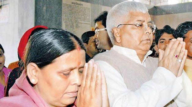 Patna: In another misfortune to Rashtriya Janata Dal (RJD) president Lalu Prasad,
