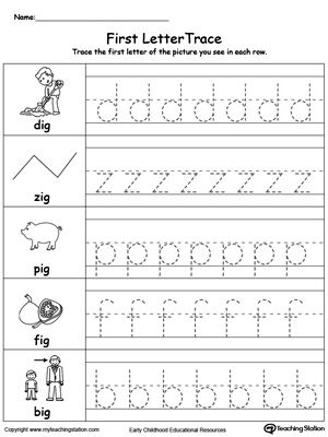 Lowercase Letter Tracing Ig Words Beginning Siind Pinterest