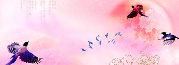 صغير جديد لون الماء الحبر زهر البرقوق النمط الصيني راية الخلفية In 2020 Floral Background Ink Artwork Colorful Backgrounds