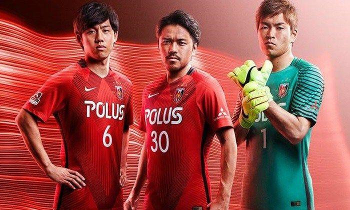 Urawa Red Diamonds 2017 Nike Home and Away Kits