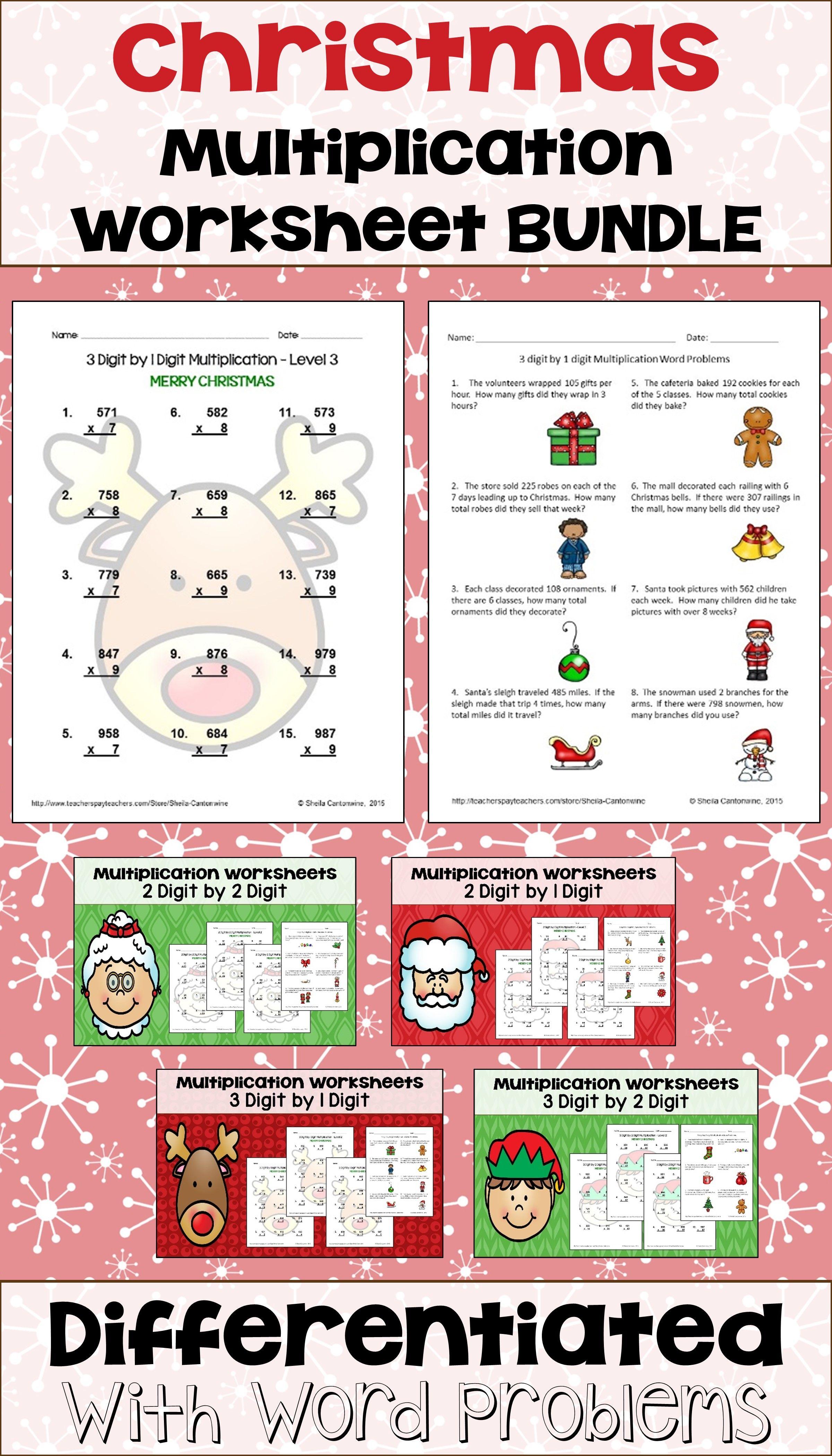 Christmas Multiplication Worksheet Bundle With Word