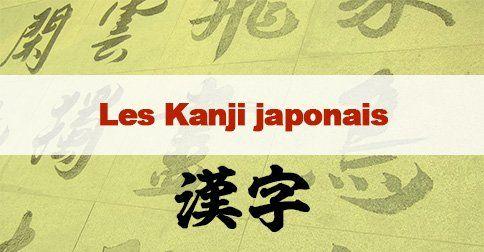 Kanji japonais / #japon #japonais