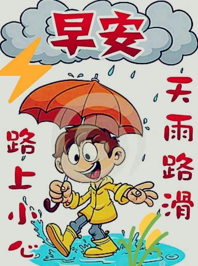 Pin von Bee auf Chinese Quotes | Pinterest