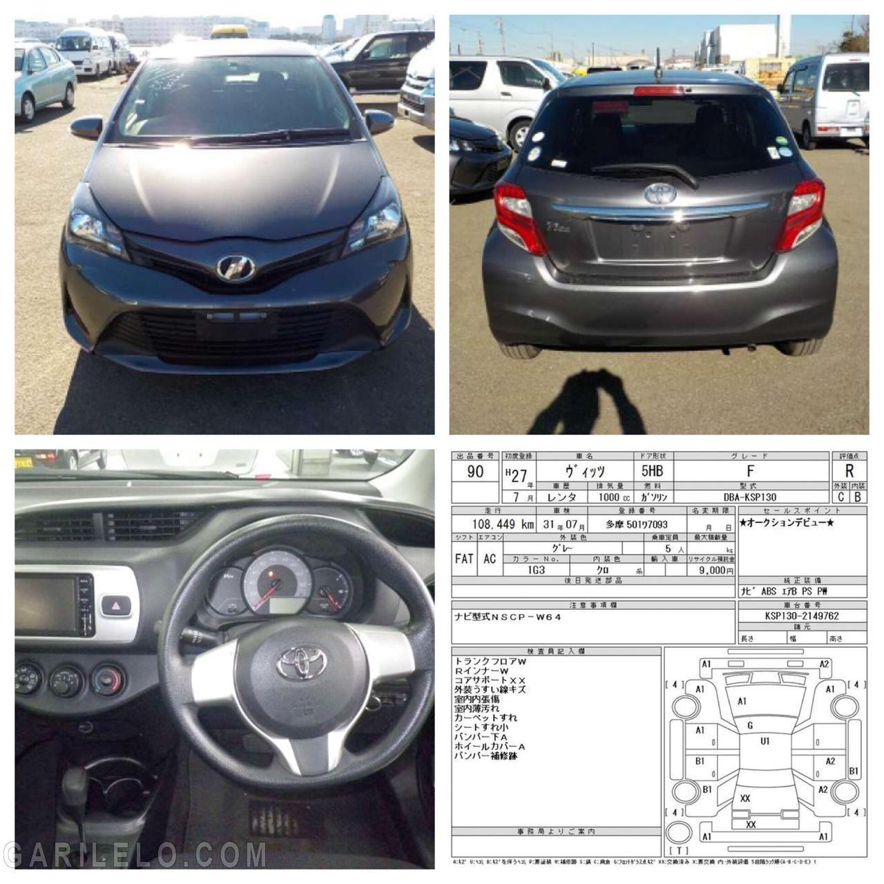 Toyota Vitz 2016 Toyota Automobile Marketing Air Bag