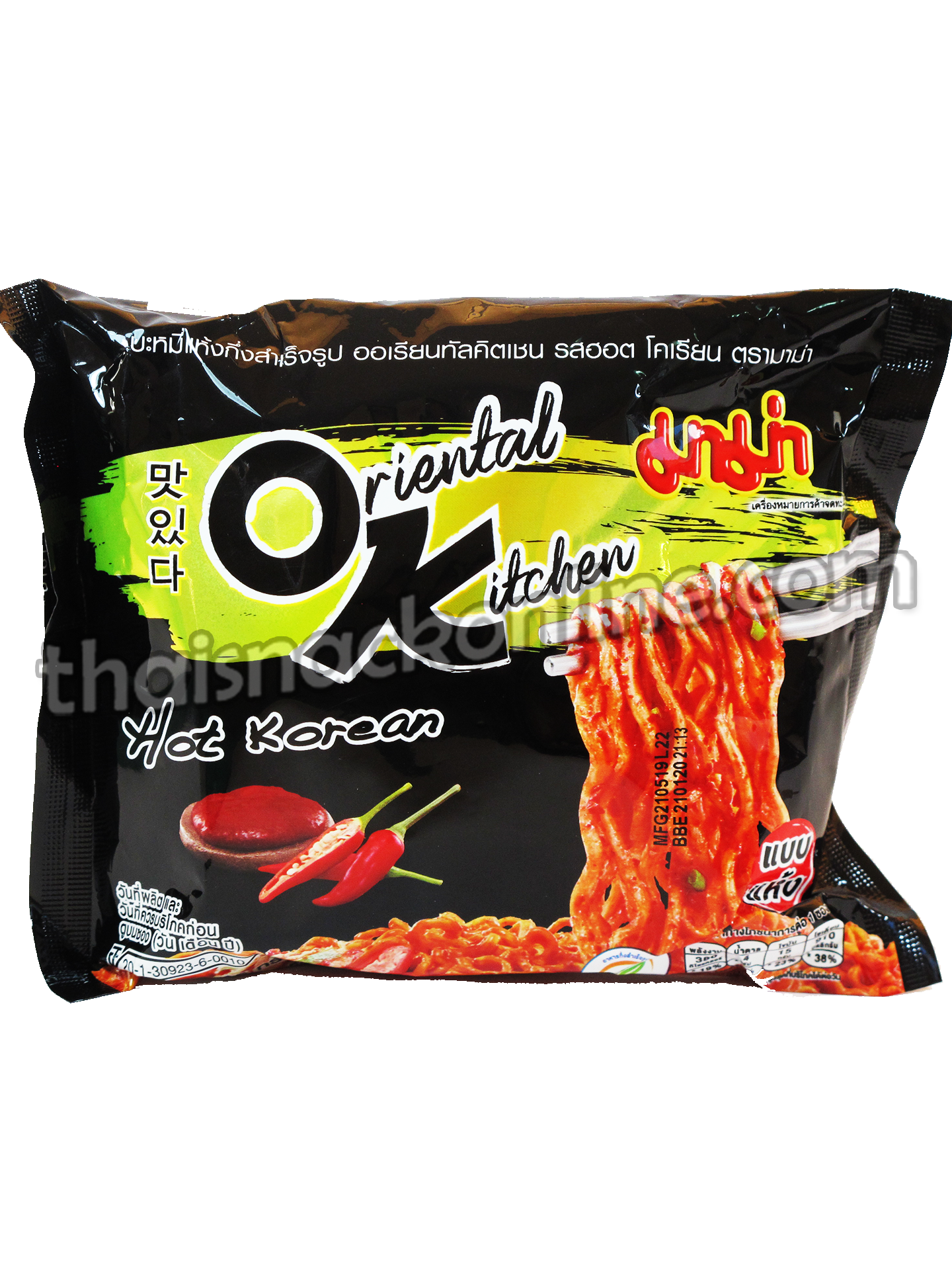 oriental kitchen hot korean 85g thaisnackonline dried vegetables instant recipes light recipes oriental kitchen hot korean 85g