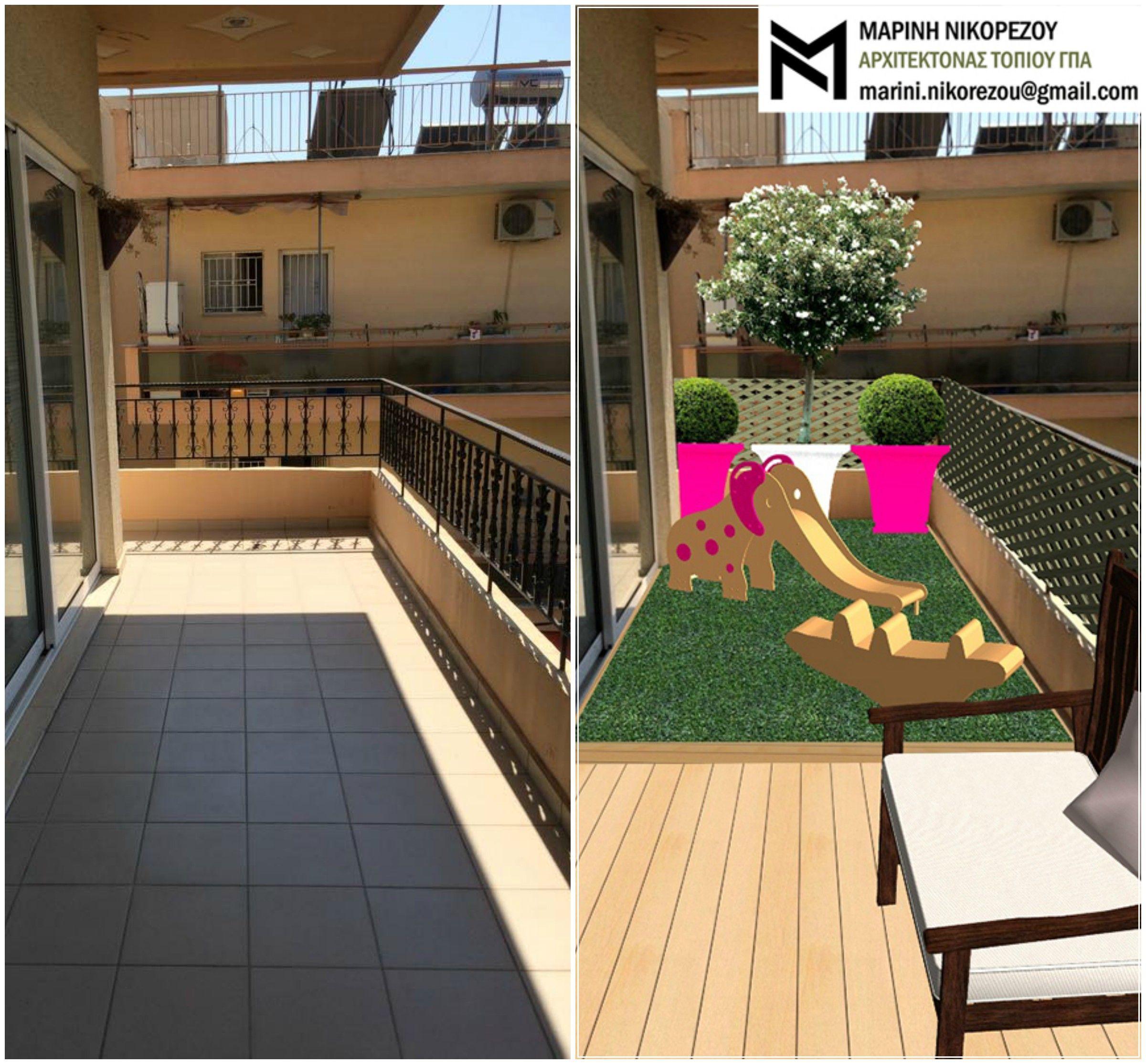 Balcony Design Ideas Backyard Patio Baby Boy