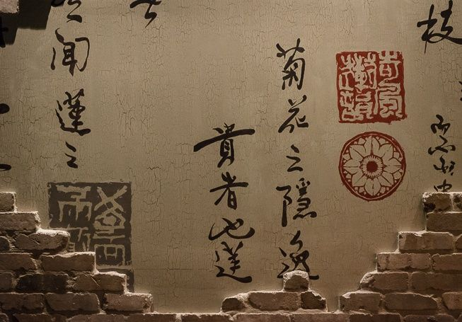 Lotus Dumpling Bar Lights Up Walsh Bay, photography Fiona Susanto #wallgraphics #chinesecharacters