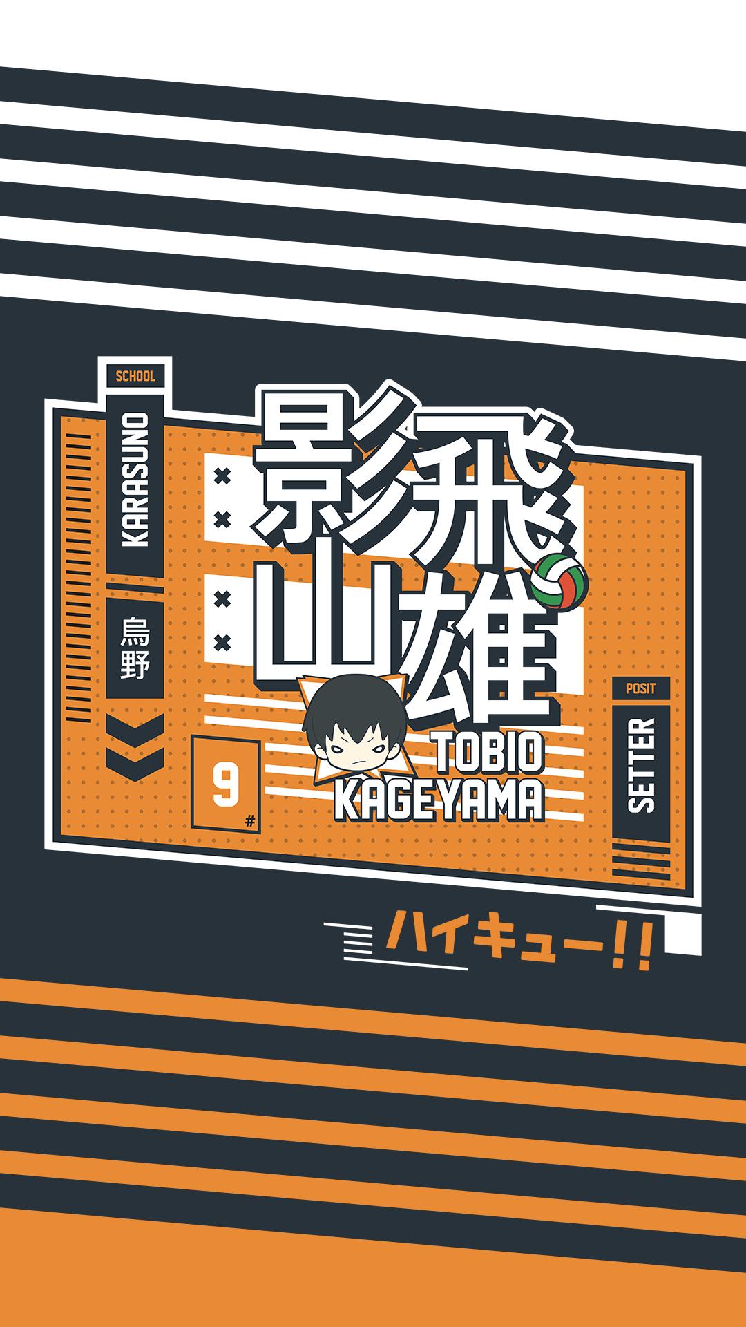 Tobio Kageyama Wallpaper Karasuno In 2020 Haikyuu Wallpaper Anime Wallpaper Iphone Haikyuu Fanart