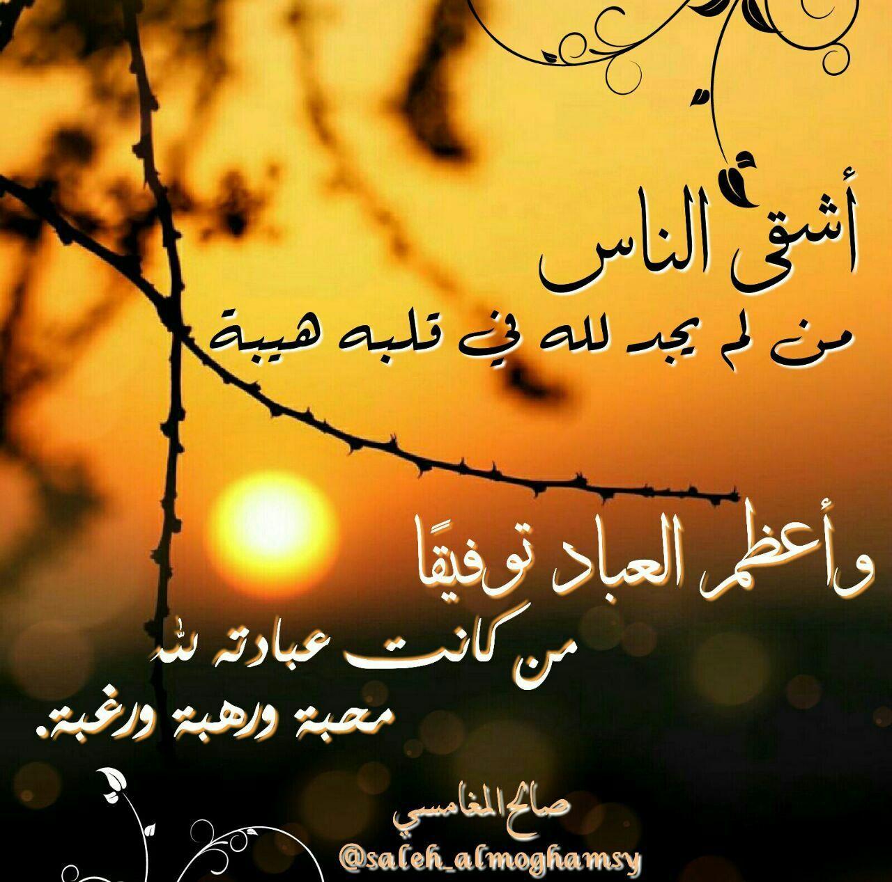 مدونة عمو Arabic Calligraphy Poster Calligraphy
