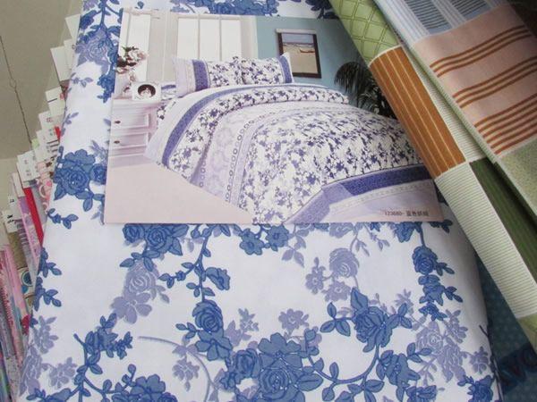 Printed Cvc Fabric