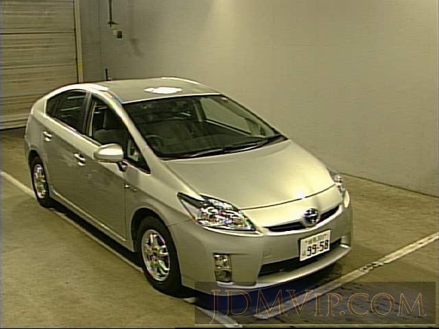 Pin By Tim Strycker On Cars I Love Toyota Prius Toyota Jdm Cars