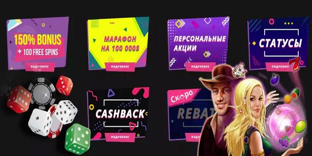 казино буи казино онлайн бесплатно