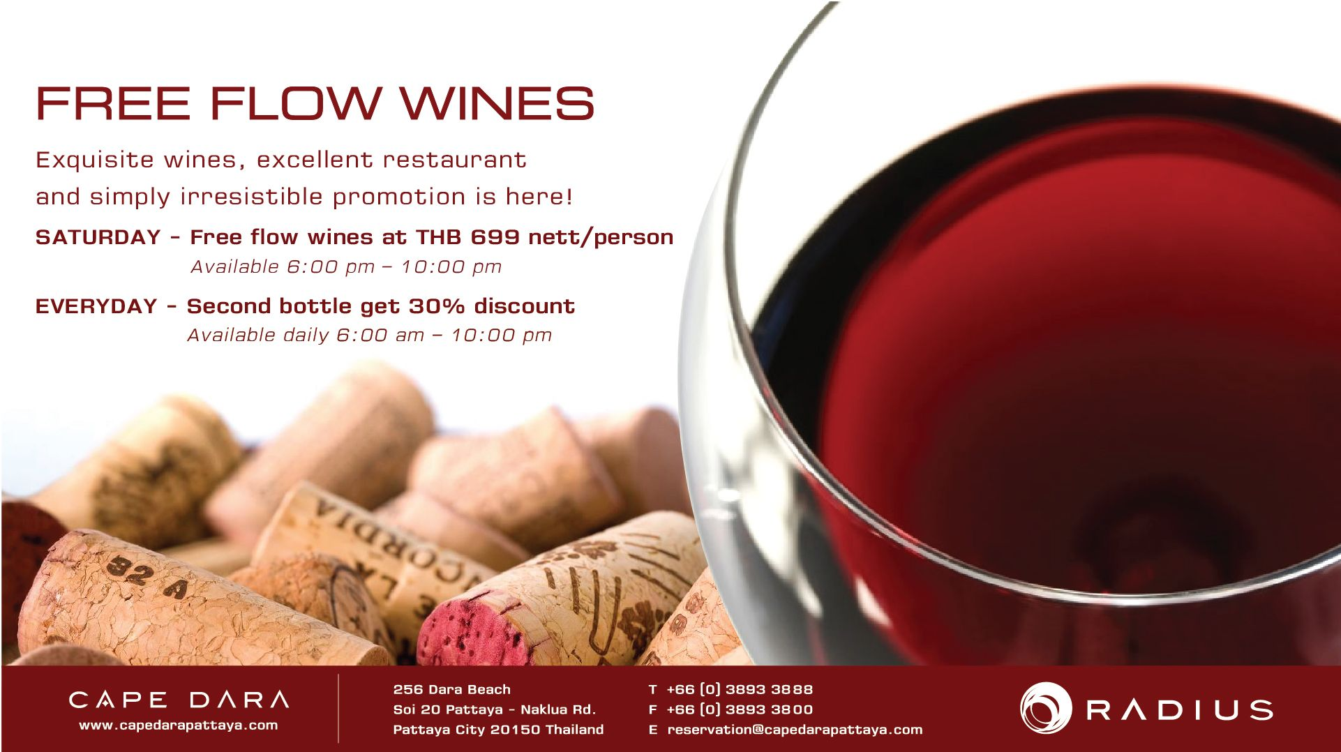 Free Flow Wine Promotion