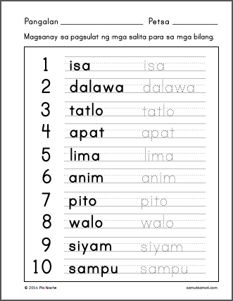 Bilang 2 Elementary Worksheets Kindergarten Language Arts Worksheets Kindergarten Reading Worksheets