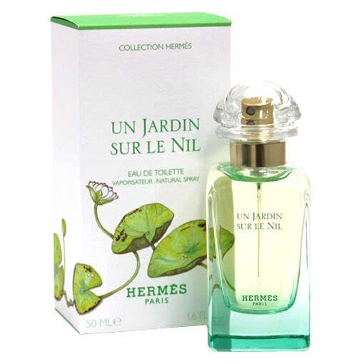 Hermes Un Jardin Sur Le Nil Citrus Perfume Perfume Packaging