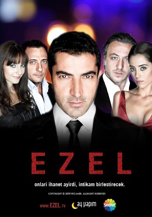 ezel guys Remaking of ezel soundtrack,  ezel cello soundtrack | main theme ninamusic loading  (piano/cello cover) - david guetta / faure - the piano guys.