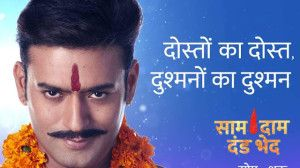 Saam Daam Dand Bhed TV Serial Wiki, Star Cast, Story, Promo