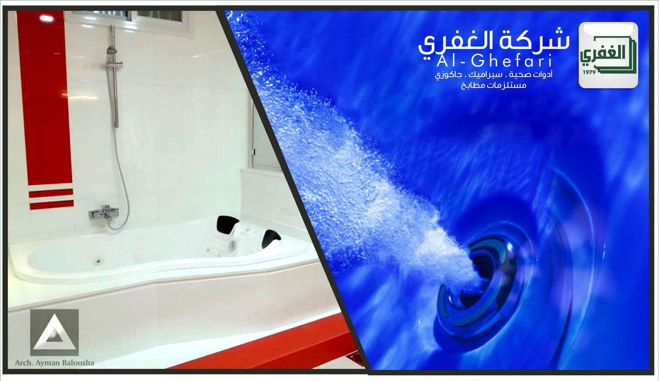 عندما تبحث عن الإسترخاء والتصاميم الهاديء من تصميم المهندس Ayman Balousha Decor نتمني له كل التوفيق شاكرين له تعاونه جاكوزي ديكور حائط Bathtub Bathroom