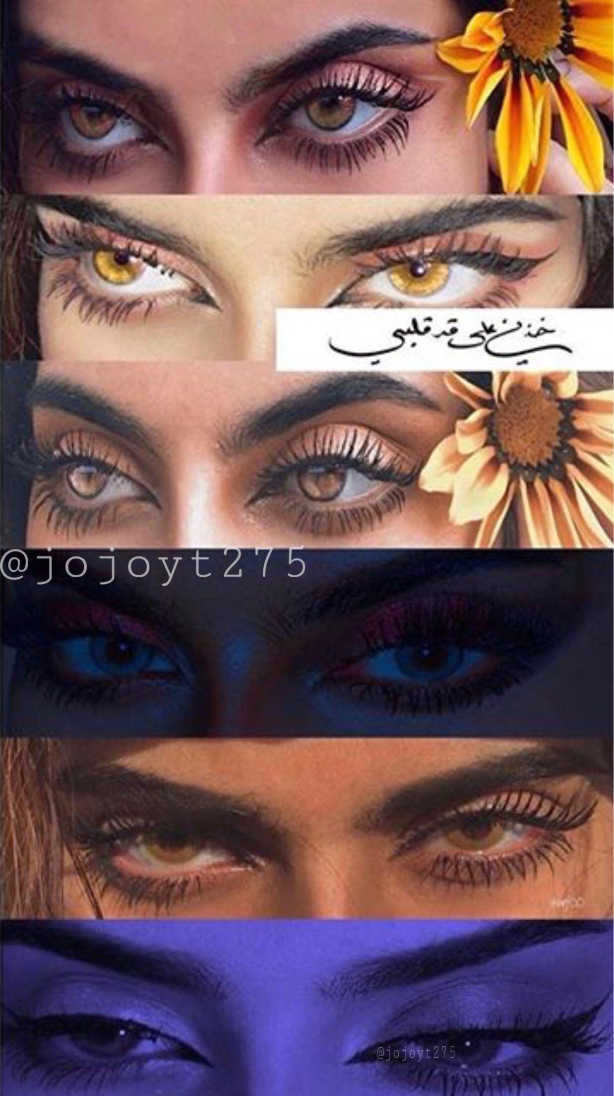 بنات عيون افتار هيدرات خلفيات عبارات Cute Friend Pictures Aesthetic Eyes Cute Baby Girl Pictures