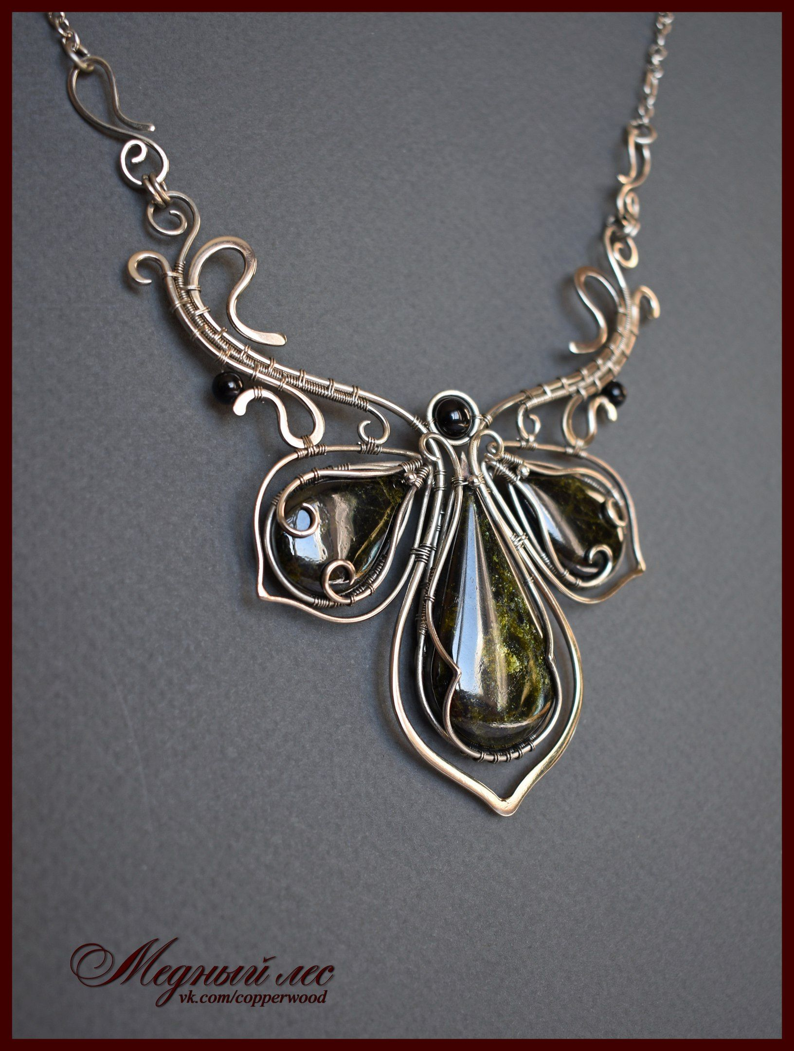 Pin by Elena Andreeva on колье, бусы | Pinterest | Wire wrapping ...