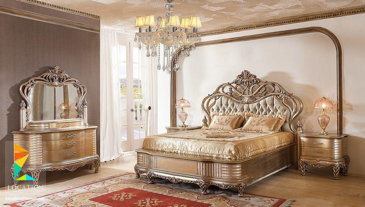 كتالوج صور غرف نوم كلاسيك 2019 2020 لوكشين ديزين نت King Bedroom Furniture Classic Bedroom Furniture Classic Bedroom