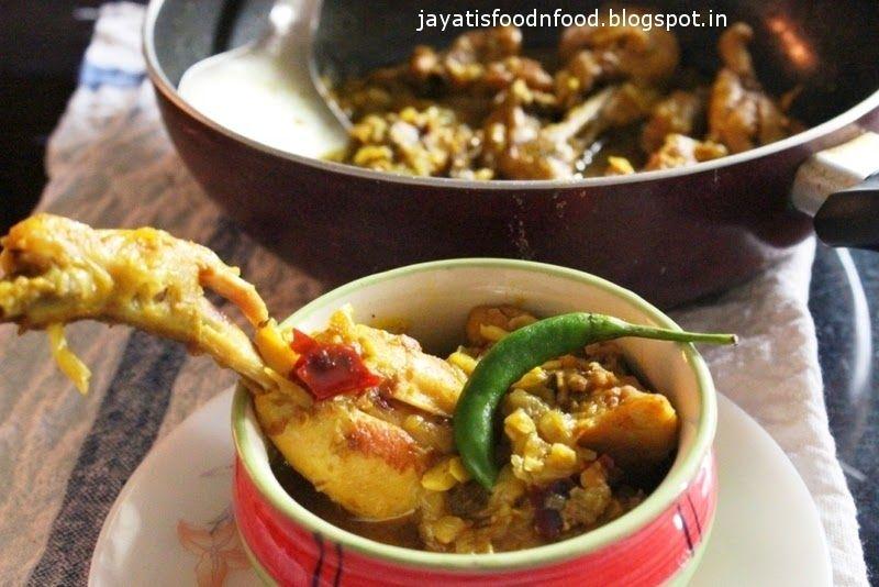Jayatis Food Journey Enjoy Goalondo Chicken Curry Foodie