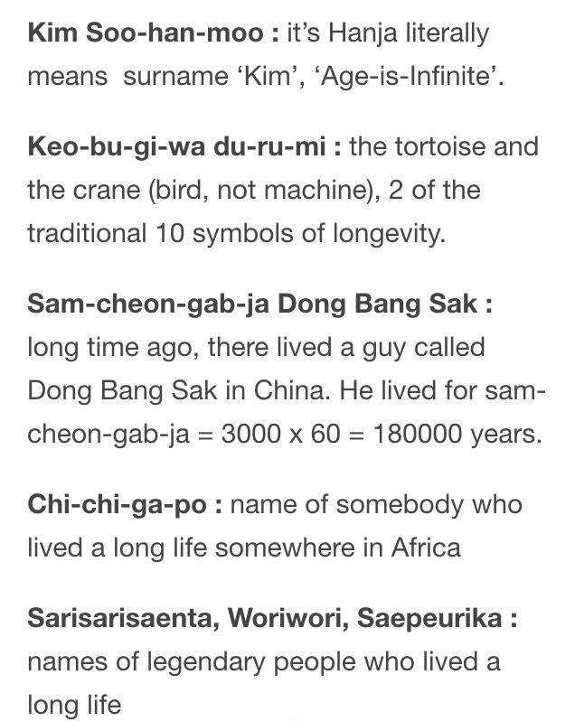 The Tortoise The Crane By Hyun Bin The Secret Garden Whenever
