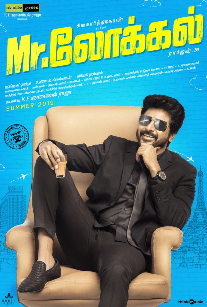 Siva Kartikeyan S Mr Local Movie First Look Poster Social News Xyz Local Movies Upcoming Movies Hd Movies Download