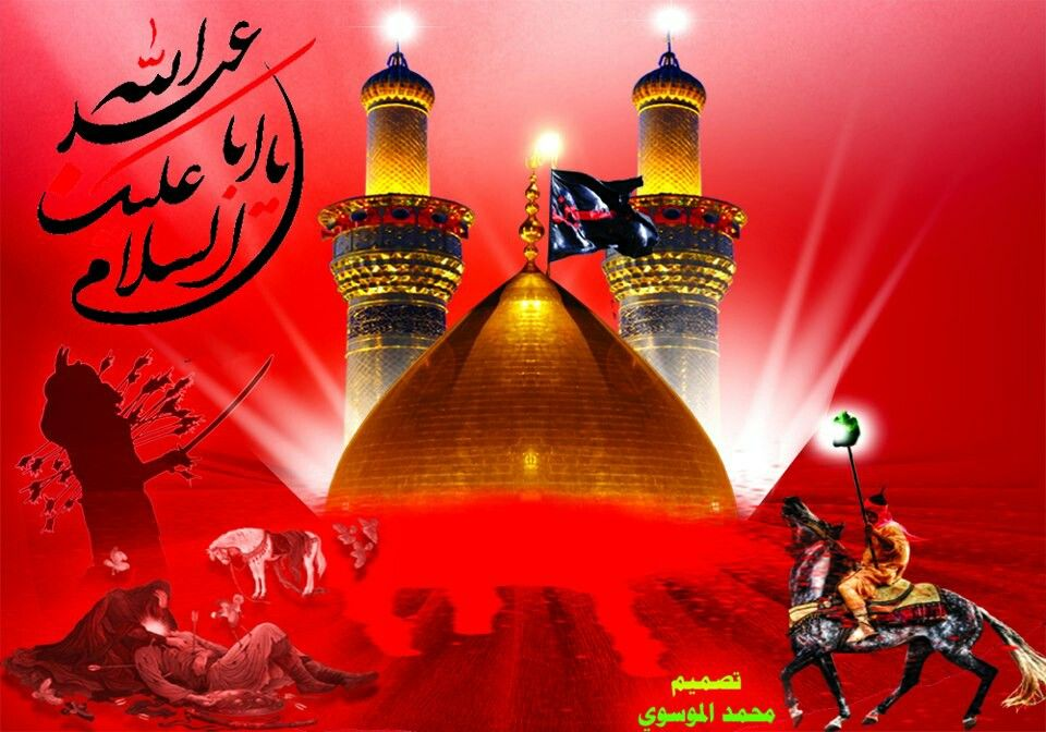 ان مقتل الامام الحسين هي ثورة دم على أهل الباطل Movie Posters Movies Poster