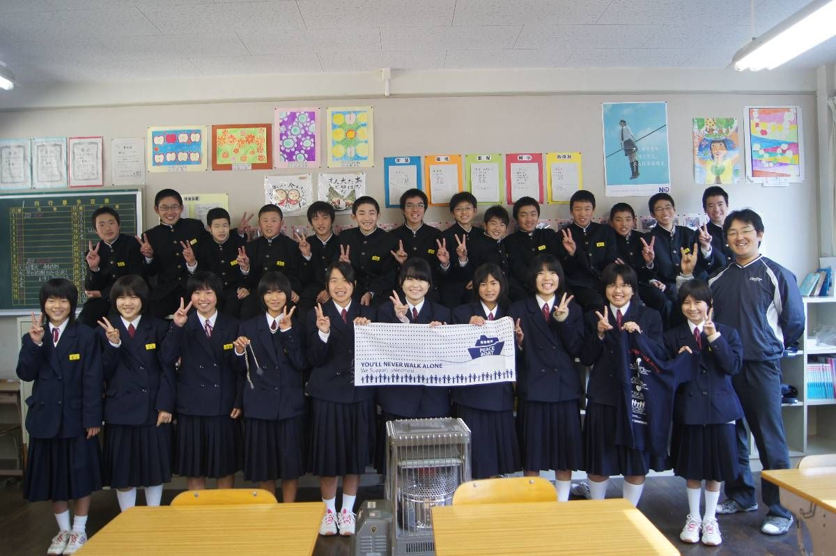Japanese Middle Schoolers With Images