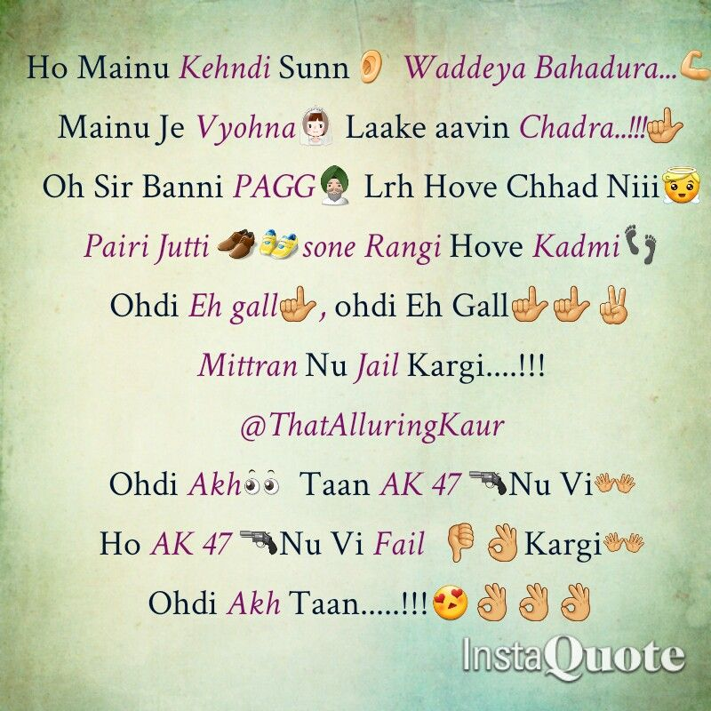 Punjabi Quotes. #fun #rohb #attitude #jatt #desi #taur #kaim #quotesforlife…