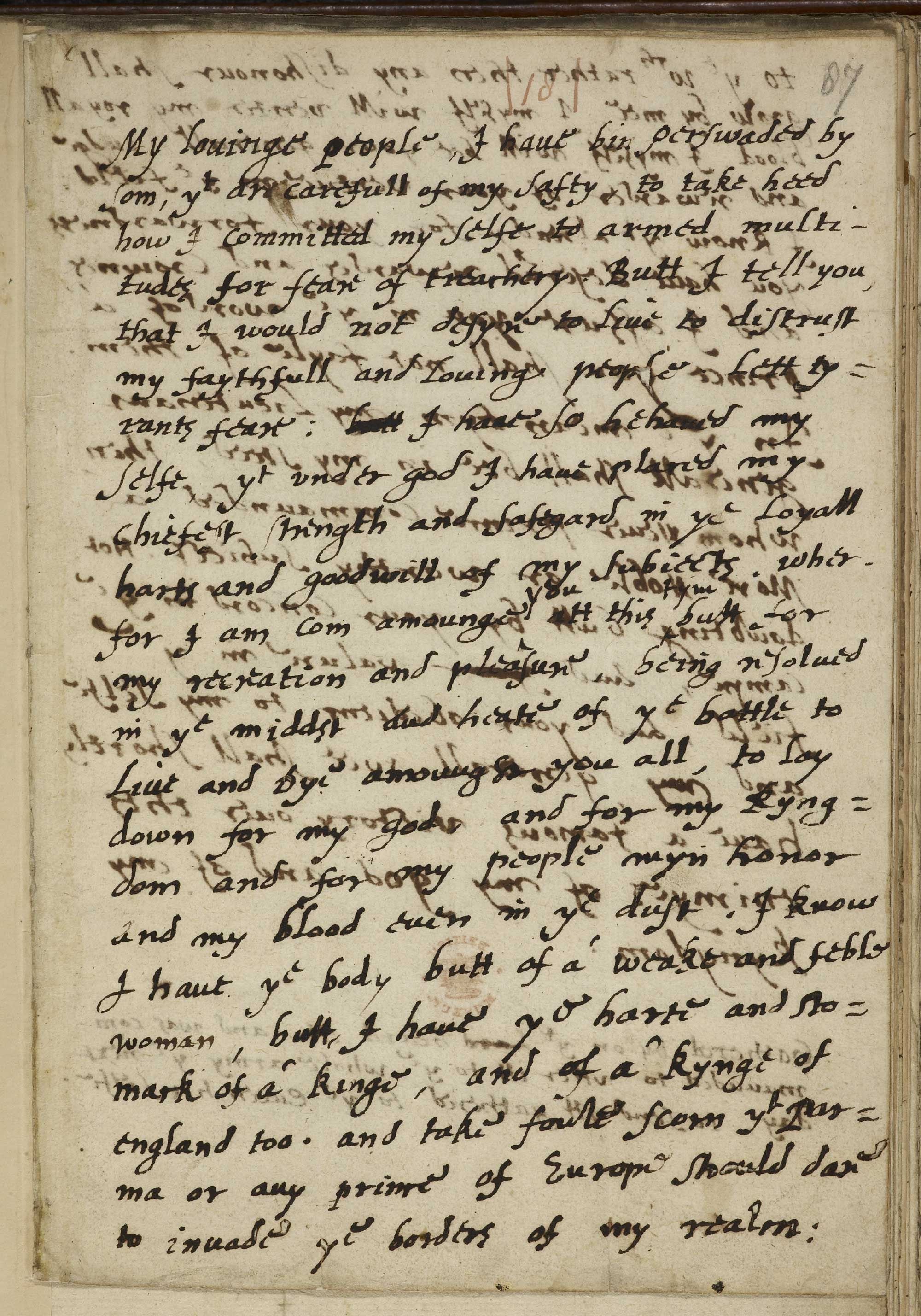 Photo of Speech by Elizabeth I