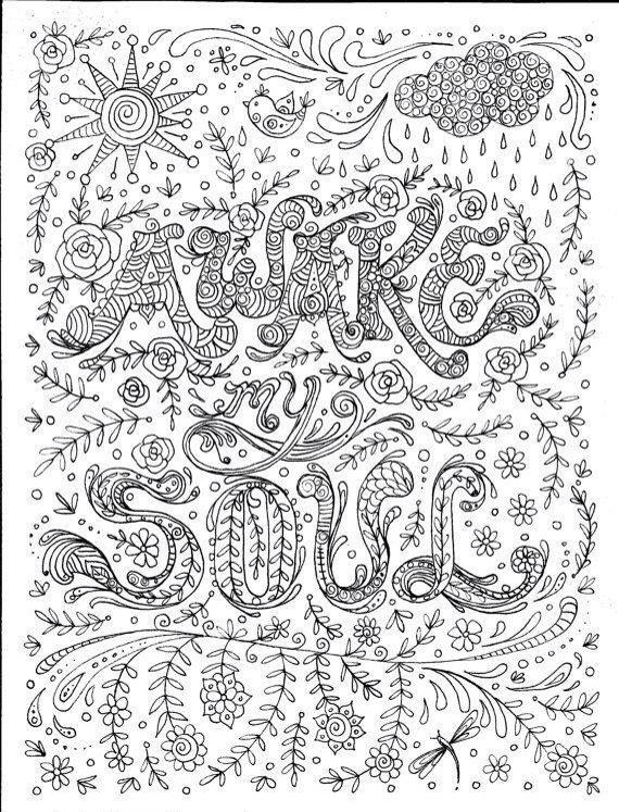 Awake My Soul Ff Well Said Bible Coloring Pages Coloring