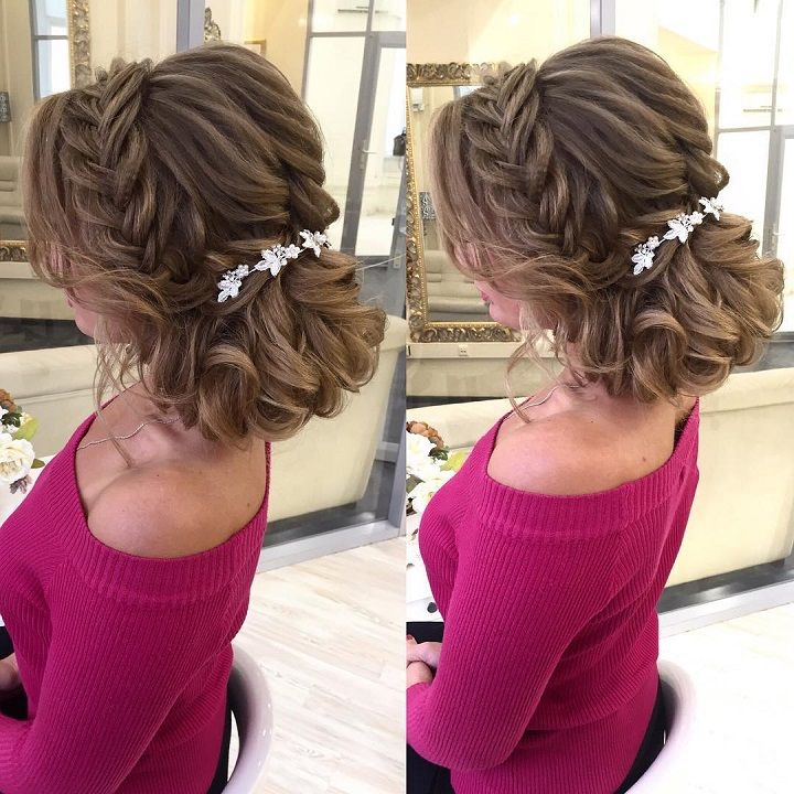 Beautiful Updo Wedding Hairstyle To Inspire You: Beautiful Braided Updos Wedding Hairstyle To Inspire You