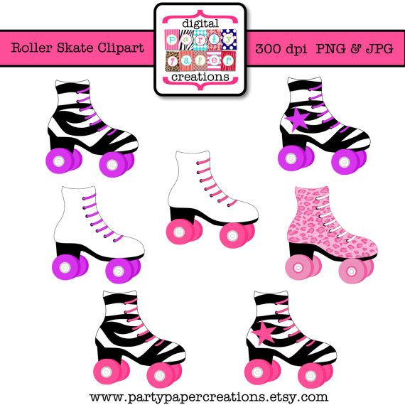 Roller Skate Clipart Skating Party Clipart Leopard Print Etsy Skate Party Roller Skating Birthday Party Invitations Party Clipart