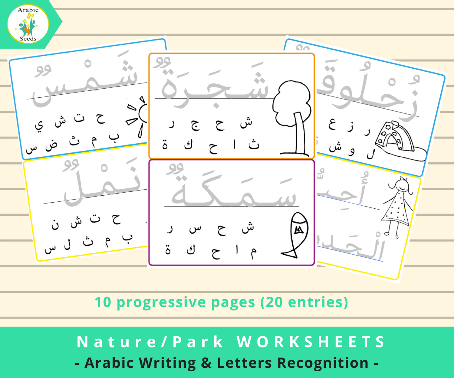 Nature Park Worksheets Writing Words Amp Letters Recognition
