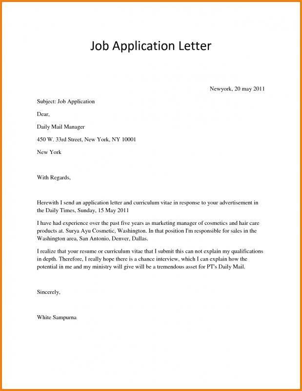 Scholarship Application Letter Https Nationalgriefawarenessday Com 24702 Letters Of Rec Writing An Application Letter Job Application Cover Letter Job Letter