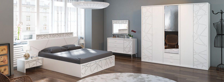 Messina Lotus Yatak Odasi Alfemo Mobilya Modelleri Furniture Home Decor Home