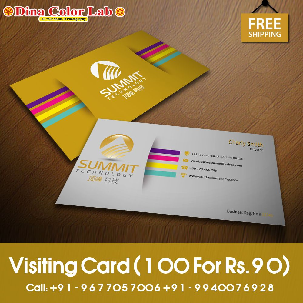 100 Business Cards At 90 Free Shipping Business Cards Online Visiting Cards Visiting Card Printing