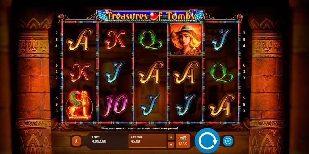 Играть в игровые автоматы сокровище египта игровых автоматов dragon slayer