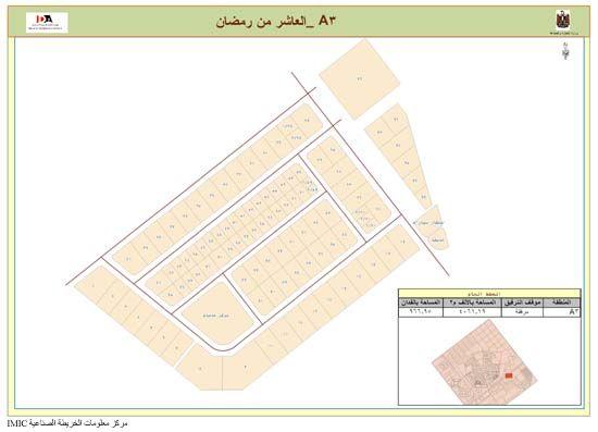 خريطة المنطقة الصناعية A3 بمدينة العاشر من رمضان Map Spray Bottle Bottle