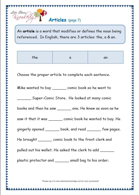 Grade 3 Grammar Topic 34: Articles Worksheets - Lets Share Knowledge ...