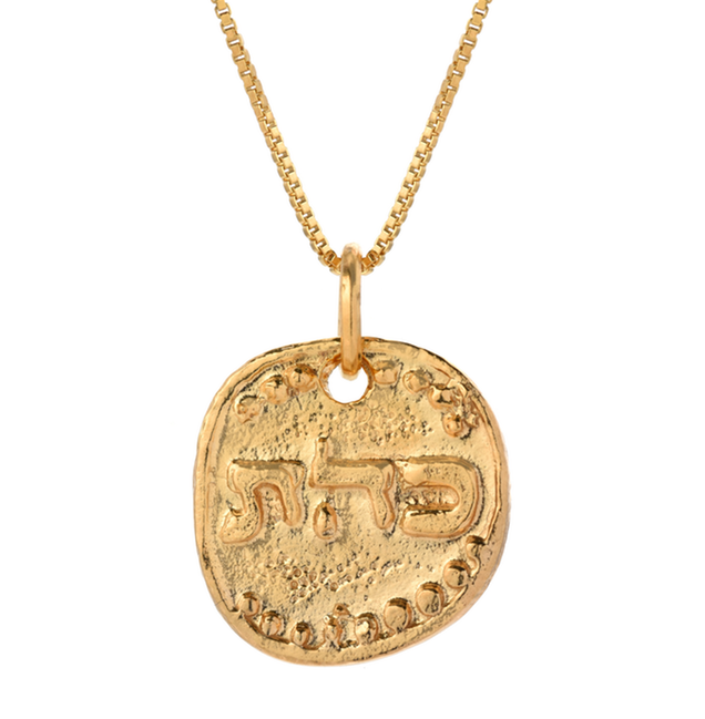 The Balancing Amulet Evil Eye Necklace Gold Amulet Evil Eye Necklace