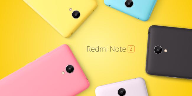 Interesante: ¿Quieres el Xiaomi Redmi Note 2 desde España y con garantía de 2 años? Mira esta oferta