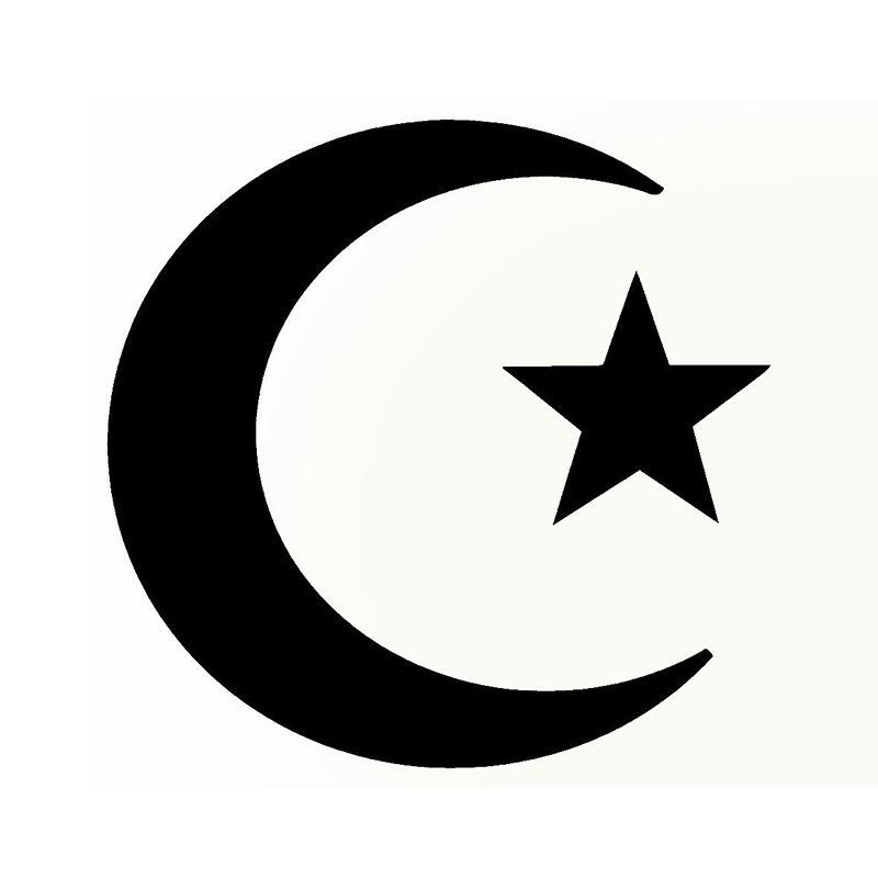 Wholesale 40 Pcslot 15cm X 15cm Islam Muslim Crescent Symbol Funny
