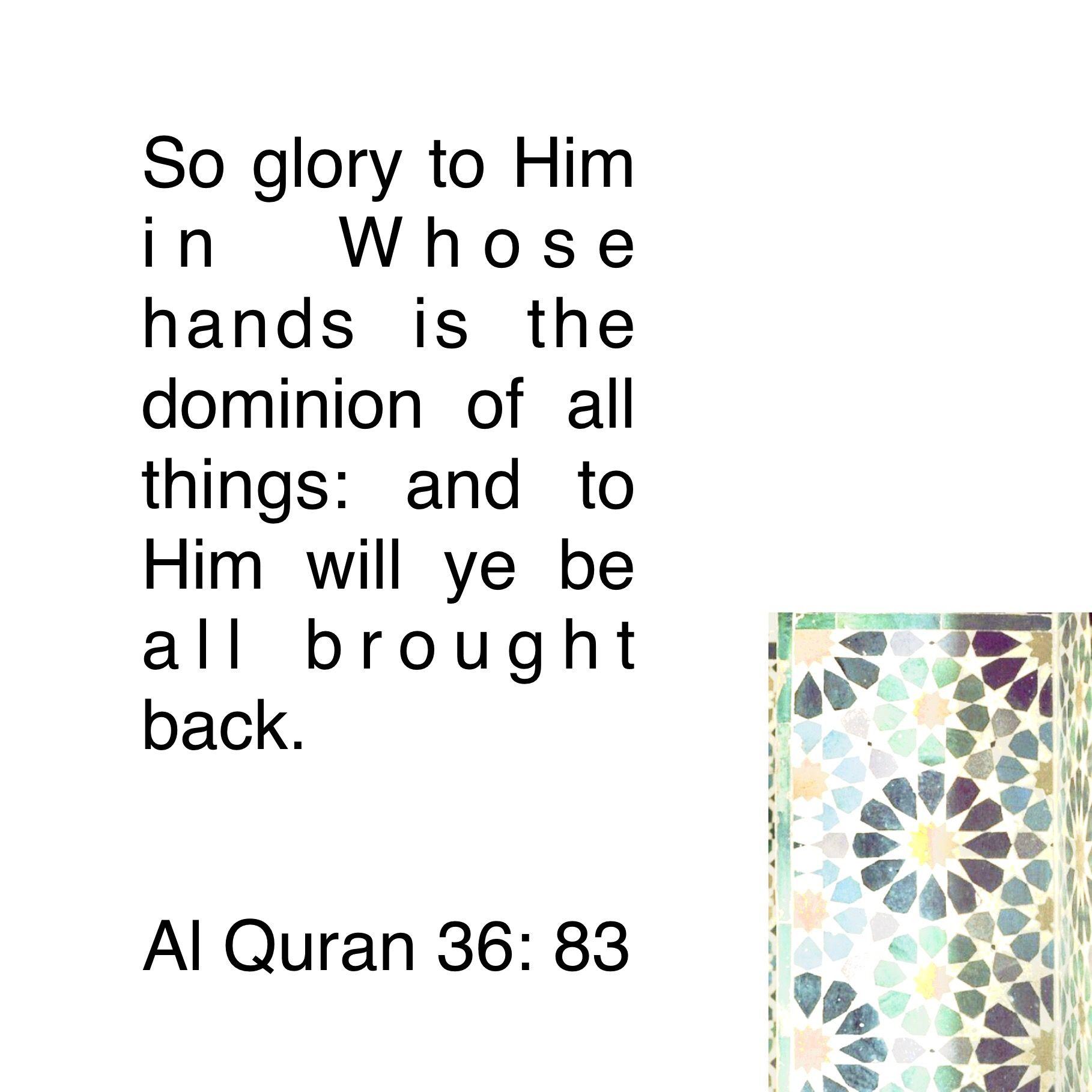 Pin by Islam on Quran and Hadith | Quran, Hadith, Islam