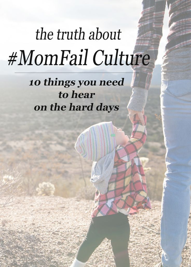 #MomFail Culture- I LOVE this!! It rings so true on those days I feel like I just don't have enough patience and can't get anything right. Sharing with all my mom friends!