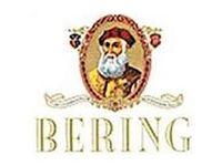 Bering Corona Grande Xc Cigars  Price: $55.99