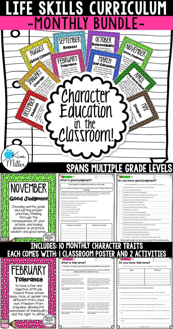 Teach Your Students Important Life Skills With This Character Education In The Classroom Life Skills Curriculum Character Education Character Education Lessons